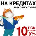 Финансовая реклама