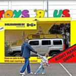 Реклама магазина игрушек