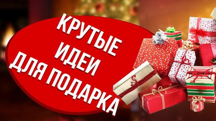 Реклама магазина подарков и сувениров