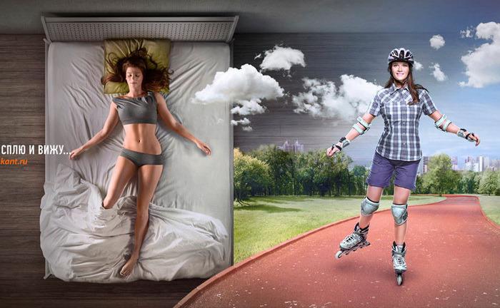Реклама спорт магазина