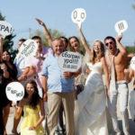 Реклама свадебных услуг