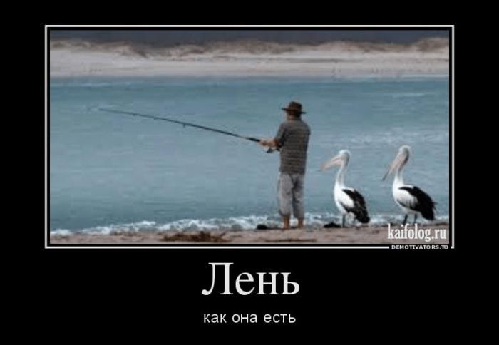seo-prodvizhenie-svoimi-rukami-besplatnaya-raskrutka-sajta